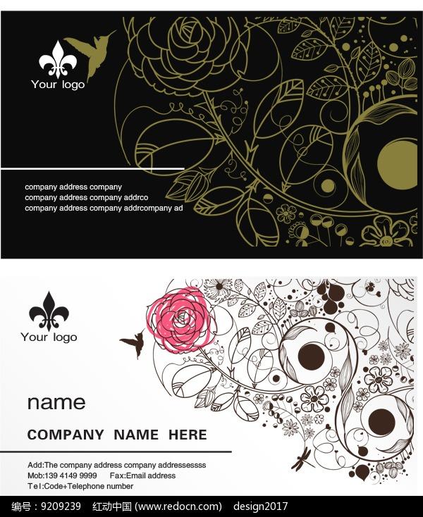 时尚花纹公司名片模板设计图片