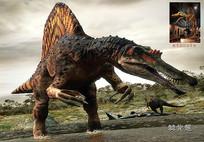 分层恐龙素材