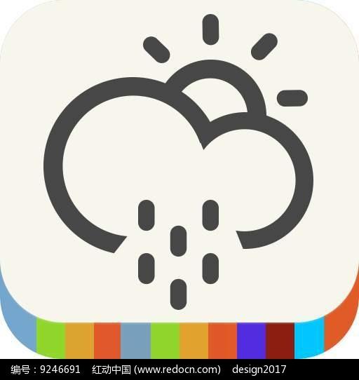 UI设计天气图标设计图片