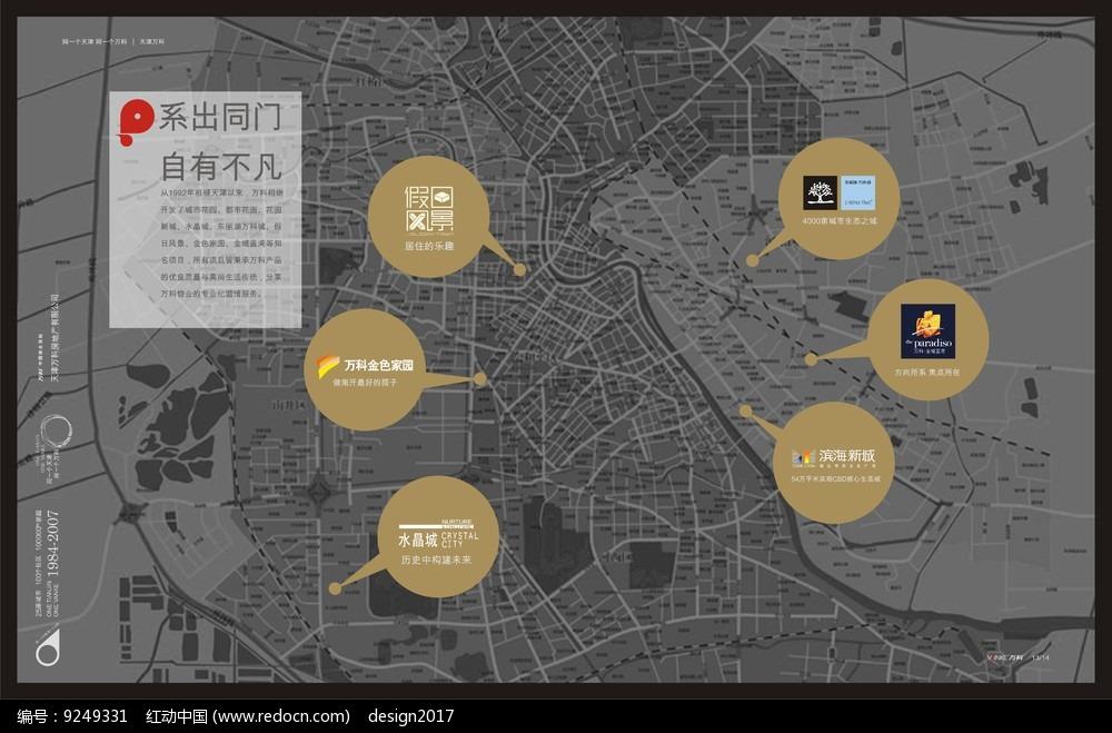 地图形式房地产海报设计图片