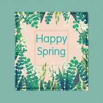 快乐春季绿叶卡片设计