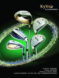 高尔夫球杆商业海报