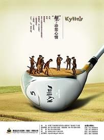 高尔夫运动商业海报