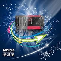 诺基亚手机海报设计