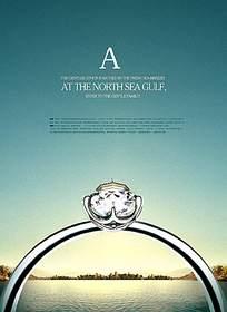 现代商业地产宣传海报