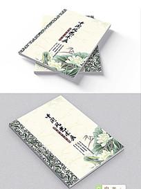 中国风艺术展画册封面设计