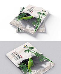 中国风竹子画册封面设计