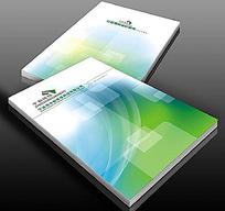 商务科技画册封面