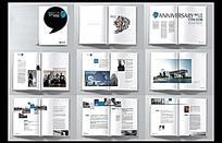 时尚艺术企业画册