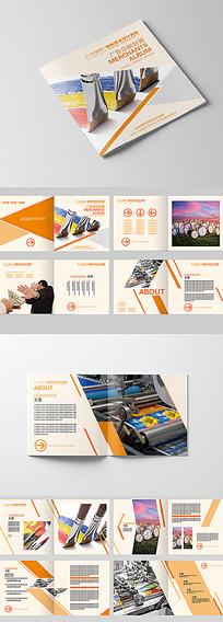橙色方形企业产品宣传画册