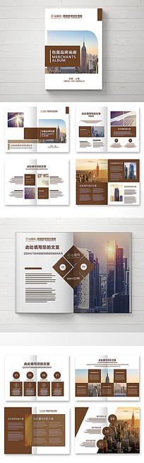 品牌画册设计模板