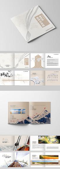 浅色典雅企业产品宣传手册