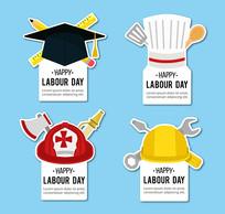 4款创意劳动节帽子标签矢量图