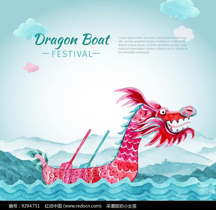 彩绘端午节赛龙舟设计宣传海报其他素材免费下载 红动网