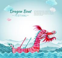 彩绘端午节赛龙舟设计宣传海报