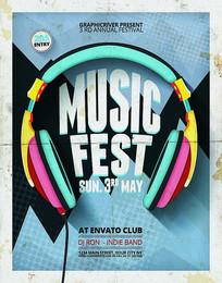 多彩音乐节宣传海报