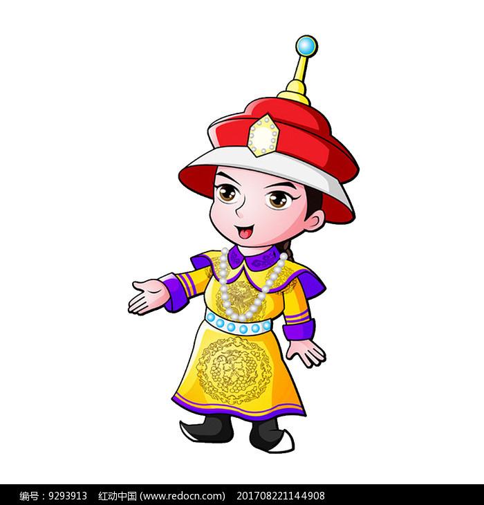 卡通小皇帝