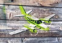 木板墙涂鸦飞机