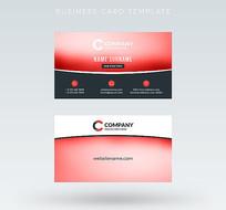 红色渐变个性商业名片设计