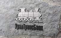 文化石立体logo样机