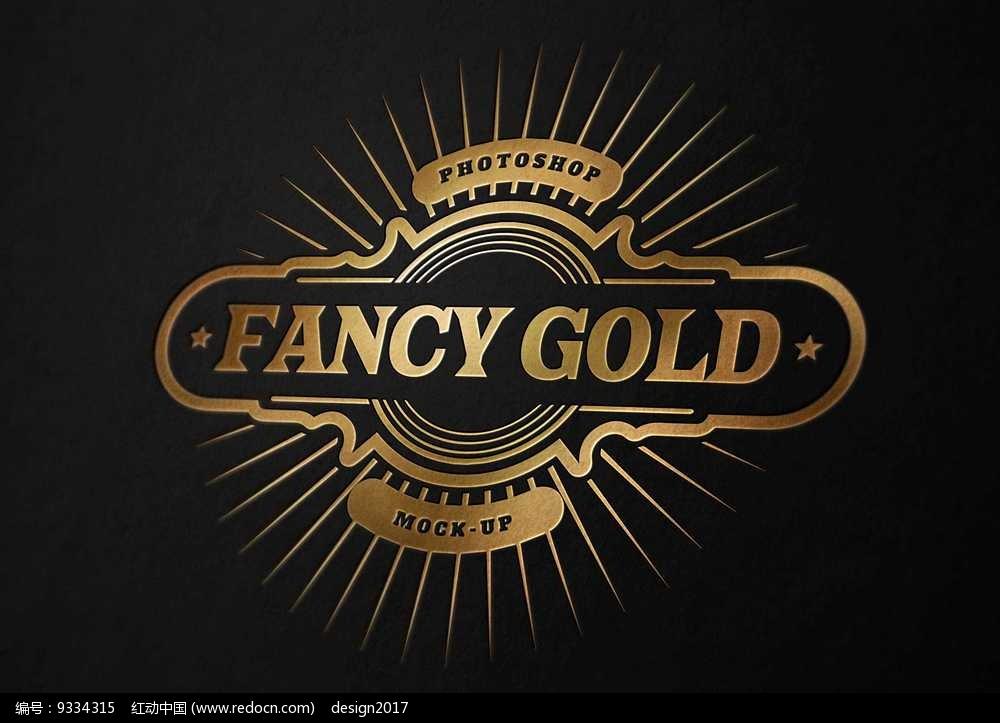 金色光芒线条图形字母组合logo黑色背景展示