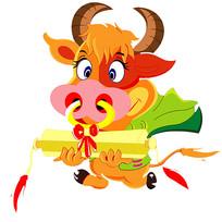 抱着卷轴的牛