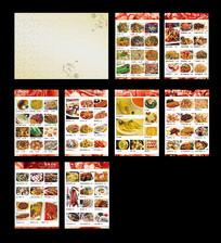 餐馆菜谱内页设计