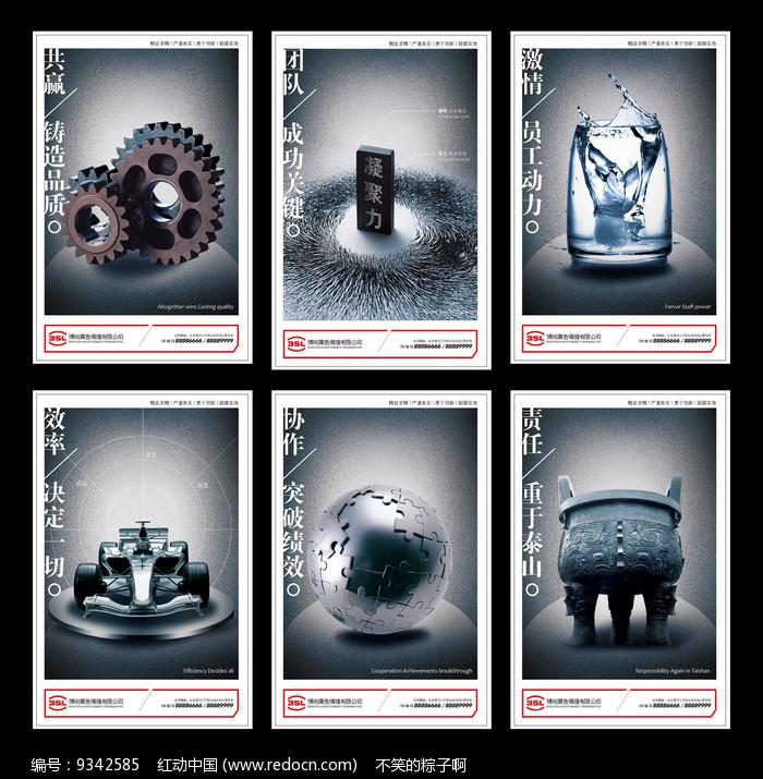 大气文化展板设计图片