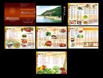 饭庄菜单设计