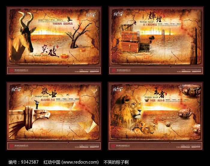 复古风格企业展板设计图片