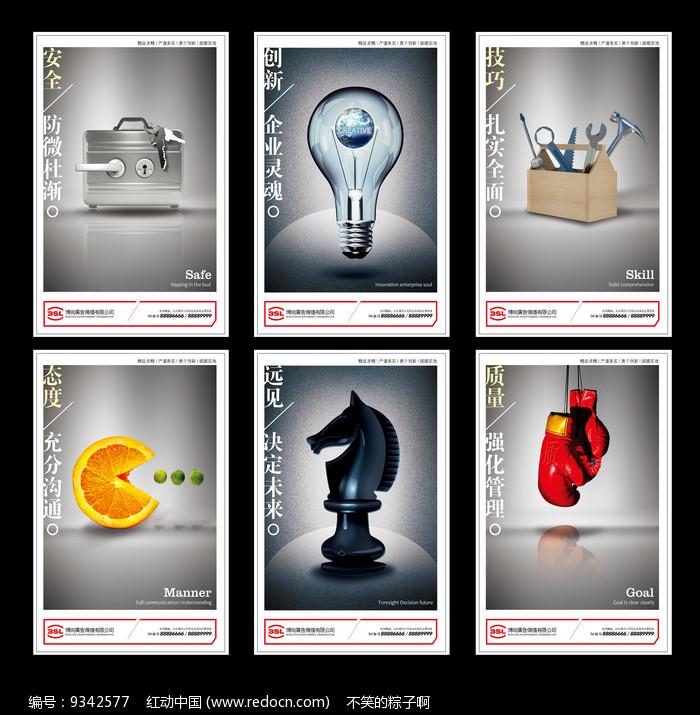 服务公司展板设计图片