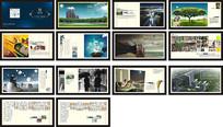 高档商用住宅画册设计