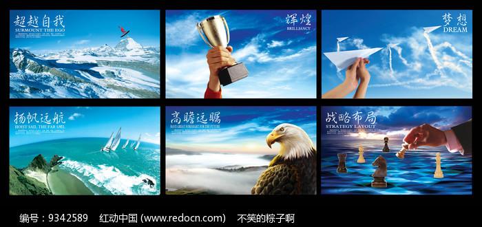 公司文化展板设计图片