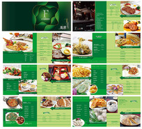 精典菜谱设计模板