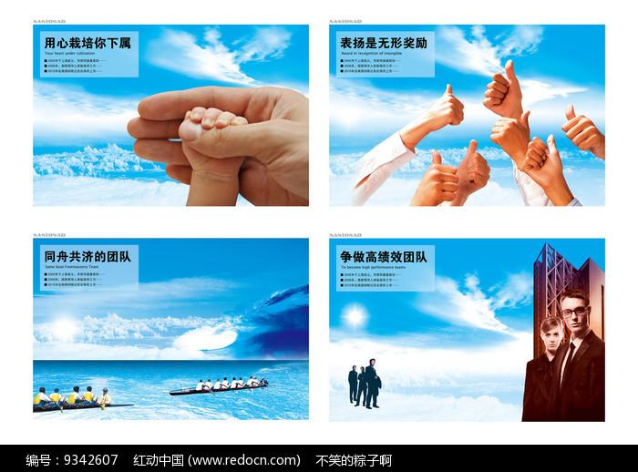 商业展示模板设计图片