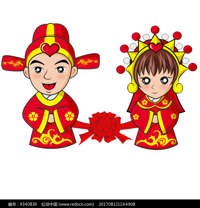 中式婚礼卡通人物图片