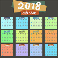 2018日历条矢量素材