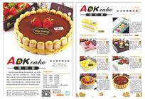蛋糕店宣传单cdr