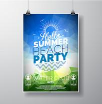 夏季沙滩派对宣传单eps