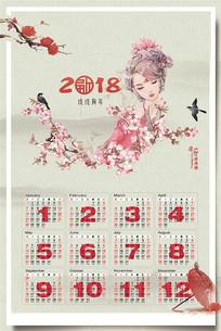 精美花朵2018狗年日历模板