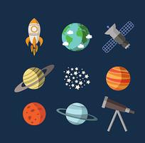 太空宇宙矢量素材
