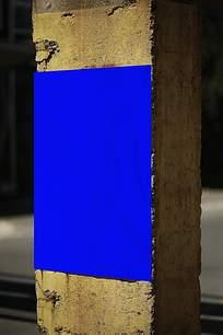 室外石柱海报贴图样机
