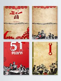 历史感劳动节海报背景