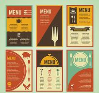 多页色彩餐厅菜单cdr