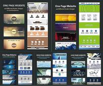 简约大气网页设计