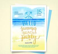 蓝色海洋海岛旅游海报