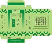 绿色清新茶叶包装盒展开图