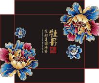 牡丹中秋节包装