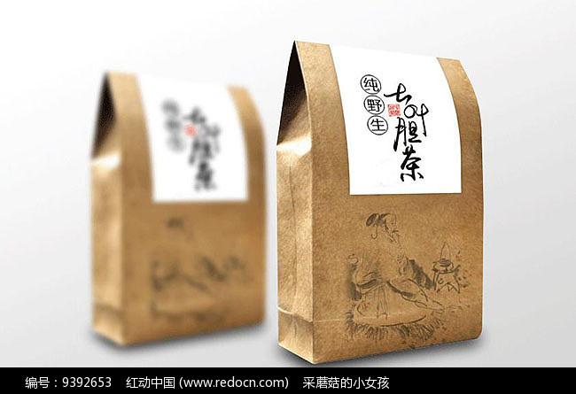 牛皮纸茶叶包装设计图  请您分享: 素材描述:红动网提供包装设计精美