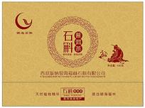 石斛普洱茶礼盒素材